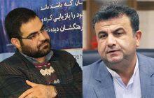 گلایه های عضو شورای شهر کیاسر از روند تایید شهردار کیاسر