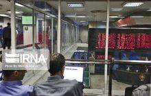 ارزش معاملات بورس مازندران به ۷۱۸ میلیارد ریال رسید
