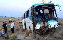 بررسی علت قطعی سانحه اتوبوس مسافربری در سوادکوه/ احتمال برخورد با شرکت مسافربری