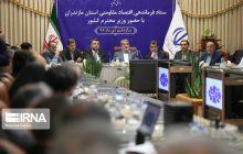 جلسه ستاد فرماندهی اقتصاد مقاومتی استان مازندران به ریاست وزیر کشور