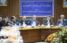 حضور معاون وزیر کشور برای مشکل گشایی از صنایع مازندران