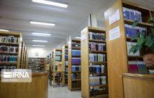خبرین مازندرانی ۱۲۰ میلیون تومان برای خرید کتاب کمک کردند