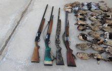 دستگیری شکارچیان غیرمجاز در ساری و بهشهر