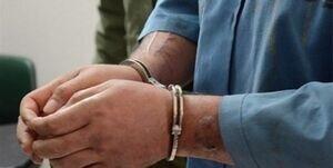 دستگیری یک حفار غیر مجاز در ساری