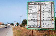 ضربالاجلهای ناتمام محیطزیست برای فاضلاب پلاژهای دولتی مازندران