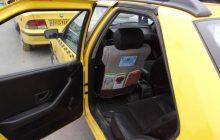 طرح تاکسی کتاب دهه فجر در قائمشهر اجرایی میشود