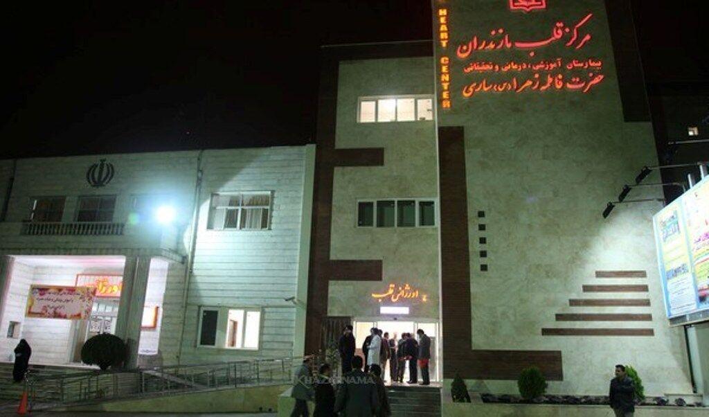 فرسودگی-تنها-بیمارستان-تخصصی-قلب-مازندران-را-با-مشکل-خدماترسانی.jpg