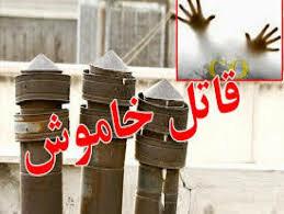 فوت ۲۴ نفر در اثر مسمومیت با گاز co در ۹ ماه سالجاری در مازندران