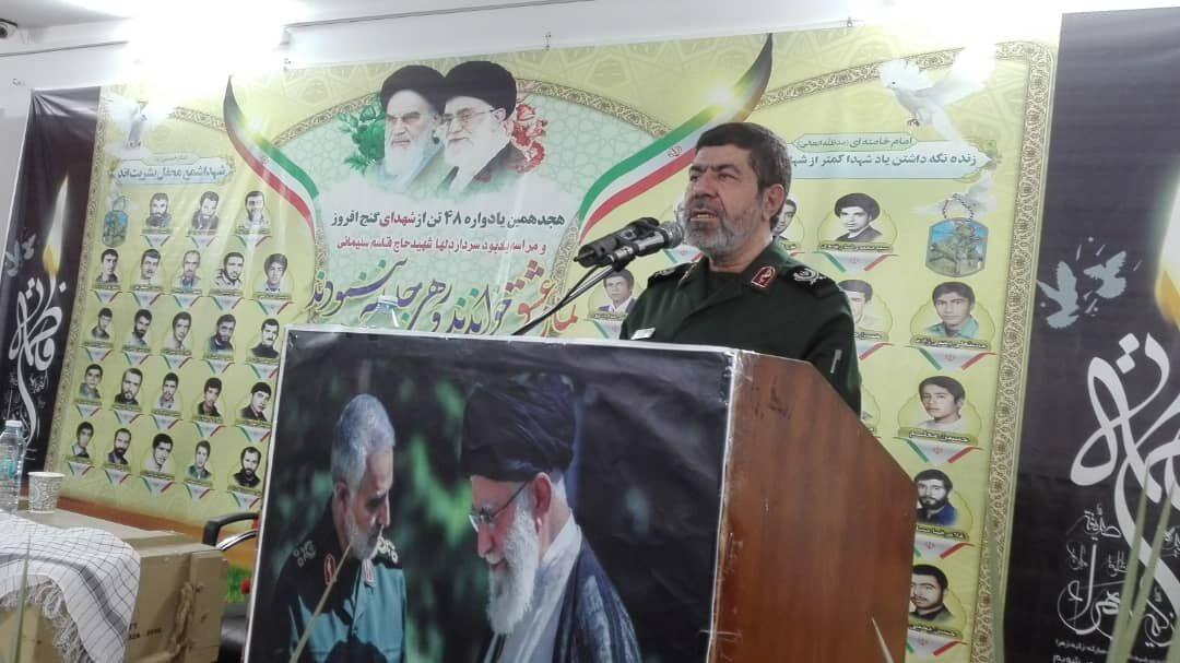 قدرت-موشکی-ایران-حامیان-استکبار-در-منطقه-را-ناامید-کرد.jpg