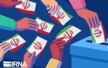 مزاحمت مجازی نامزدهای انتخاباتی مازندران