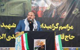 گزارش تصویری از برگزاری مراسم بزرگداشت سردار سلیمانی در چهاردانگه