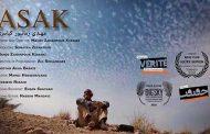 پذیرفته شدن فیلم «آسک» به کارگردانی مهدی زمانپور کیاسری در معتبرترین جشنواره مستند آمریکا