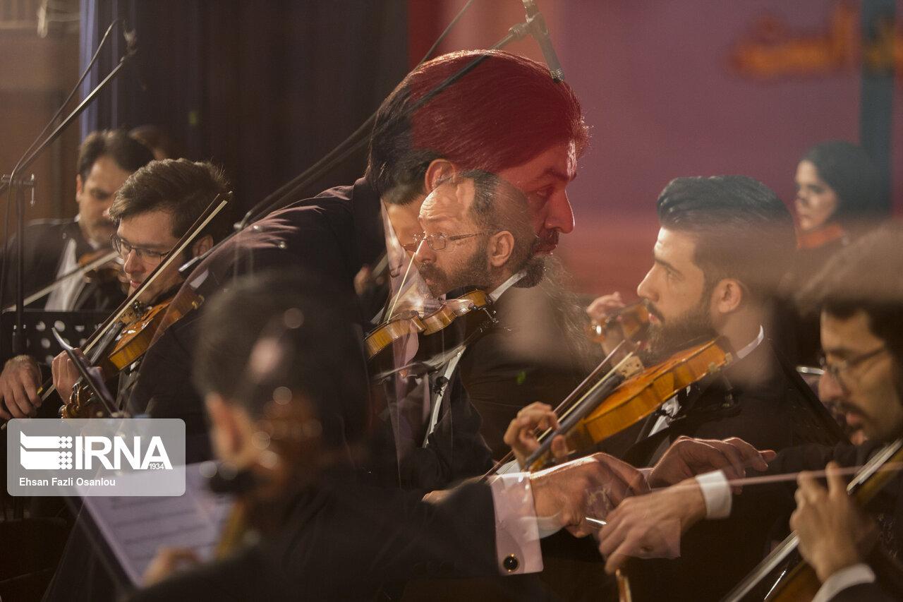 اجرای ارکستر فیلارمونیک مازندران در ساری