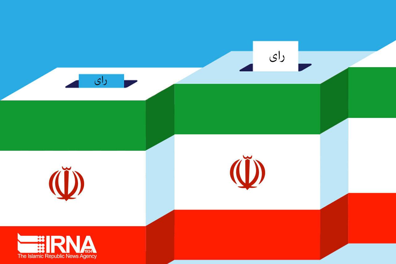 اسامی کامل نامزدهای مازندران در یازدهمین دوره انتخابات مجلس