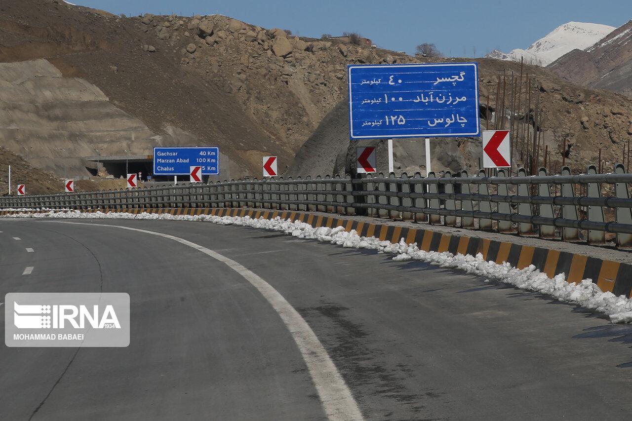 جزییات-عوارض-آزادراه-تهران-شمال.jpg