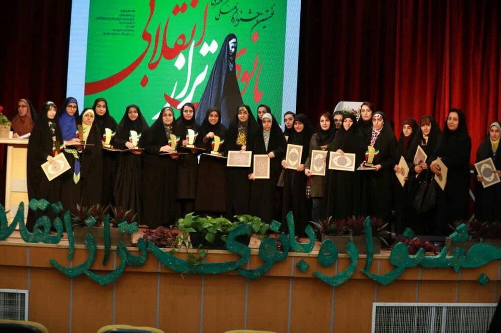 جشنواره بانوی تراز انقلاب نخستین بار در مازندران برگزار شد