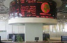 رشد ۱۰ درصدی ارزش معاملات بورس در مازندران