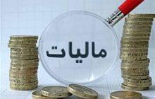 رشد ۳۴.۶ درصدی وصول درآمدهای عمومی مازندران در سالجاری