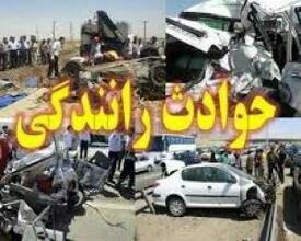 فوت ۵۴۷ نفر ناشی از تصادفات رانندگی طی ده ماه سالجاری در مازندران