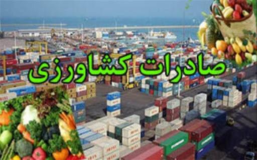 لزوم-ساخت-پایانه-صادرات-محصولات-کشاورزی-در-مازندران.jpg