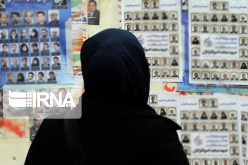 لیستگرایی انتخاباتی ؛ تابلوی ورشکستگی رقابت حزبی