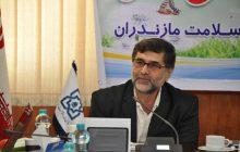 نام نویسی ۱۴ هزار نفر از جمعیت مازندران در طرح پوشش اجباری بیمه سلامت