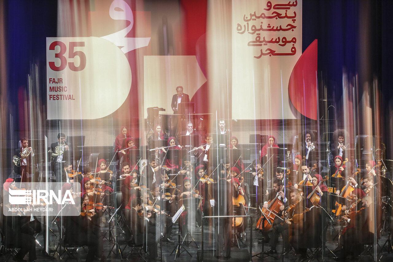 چهار-اجرای-جشنواره-موسیقی-فجر-برای-خبرنگاران-مازندرانی-رایگان-شد.jpg