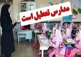 یکشنبه-و-دوشنبه-تمام-مدارس-مازندران-تعطیل-شد.jpg