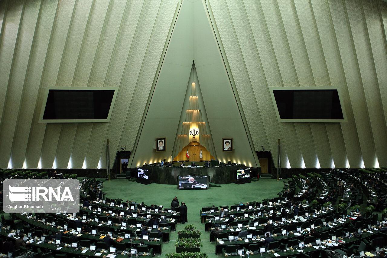 ۱۰ دوره با نمایندگان مازندران در مجلس شورای اسلامی