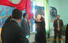 زنگ انقلاب در مدارس منطقه چهاردانگه نواخته شد