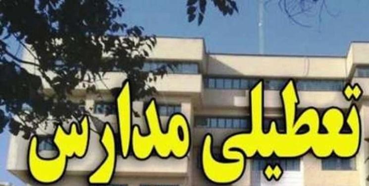 مدارس مازندران فردا تعطیل است