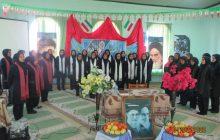 نواخته شدن زنگ انقلاب در دبیرستان شبانه روزی زینبیه(س) کیاسر