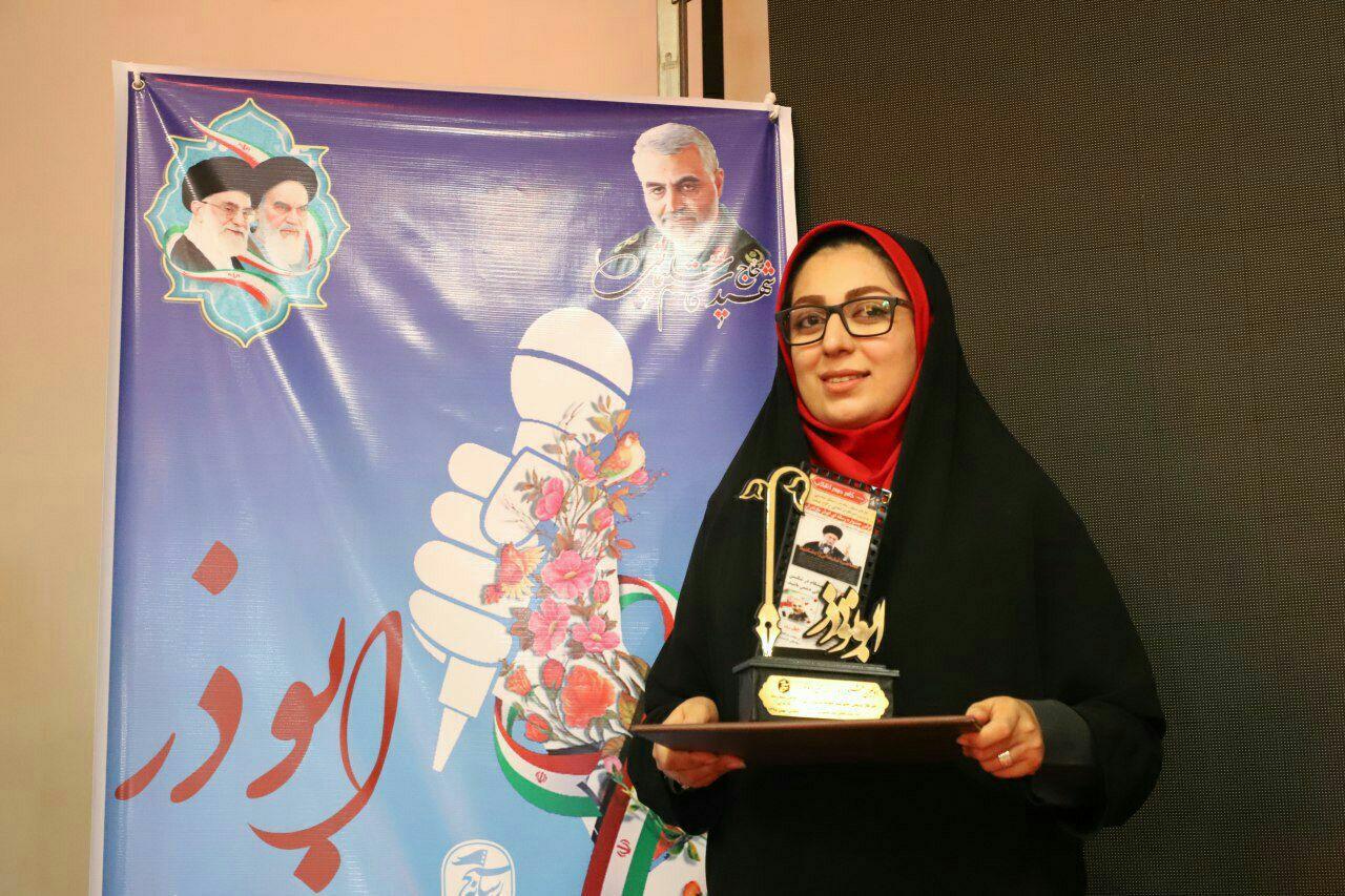کسب رتبه سوم بخش گزارش تصویری جشنواره ابوذر توسط سیده حکیمه موسوی ازنی
