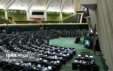 اسامی و مشخصات منتخبان مجلس یازدهم به تفکیک استانها