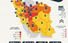 توقف عجیب رشد تعداد مبتلایان به کرونا در مازندران