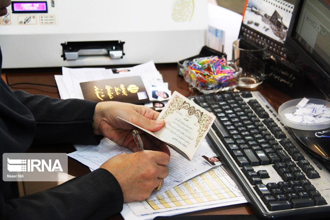 دفاتر اسناد رسمی مازندران از روز سه شنبه تا پانزدهم فروردین نوبتی باز است