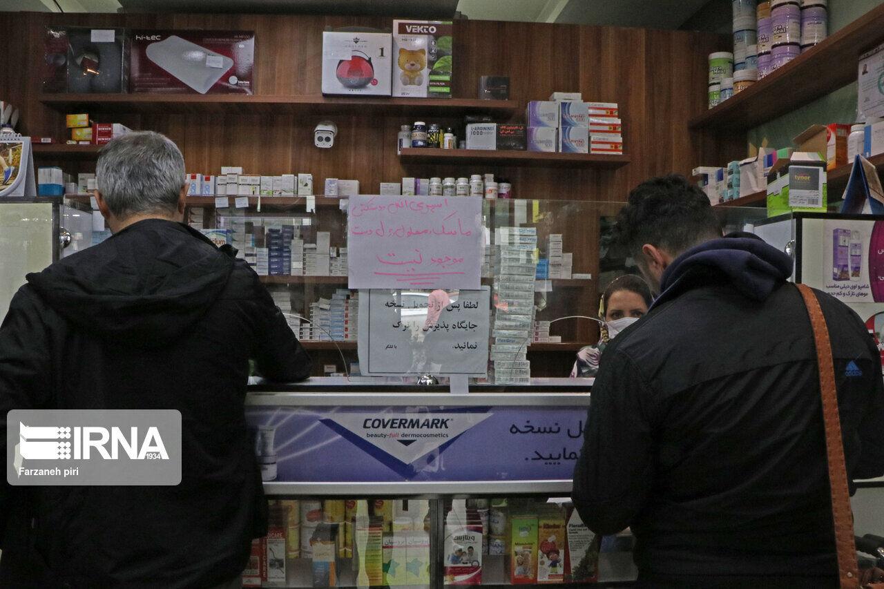 مردم-مازندران-چشم-انتظار-توزیع-لوازم-بهداشتی-مقابله-با-کرونا.jpg
