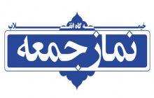 نماز جمعه این هفته هم در مراکز استانها برگزار نمیشود