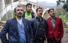 نوای نو موسیقی پایتخت ۶ با خواننده جدید