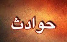 چهارشنبه سوری امسال بدون فوتی با ۴ مصدوم در مازندران