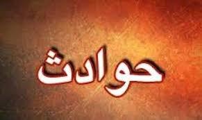 چهارشنبه-سوری-امسال-بدون-فوتی-با-۴-مصدوم-در-مازندران.jpg