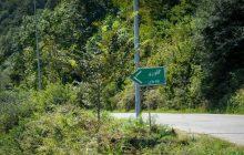 گلایه روستائیان از ورود بیرویه مسافران نوروزی به گلورد