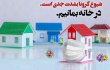 فراخوان مسابقه عکس موبایلی «بهارواره» منتشر شد