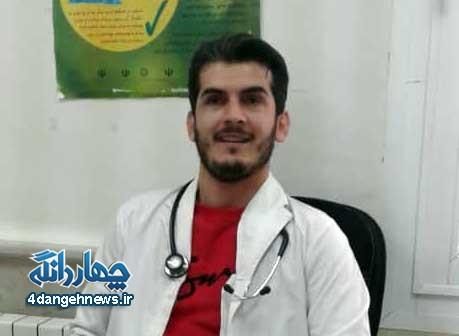اویس خلیلی کارشناس بهداشت کیاسر، عاجزانه تقاضا دارم موارد ایمنی و بهداشتی را جدی بگیرید و در خانه بمانید