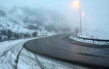 هشدار بارش برف سنگین در ارتفاعات مازندران