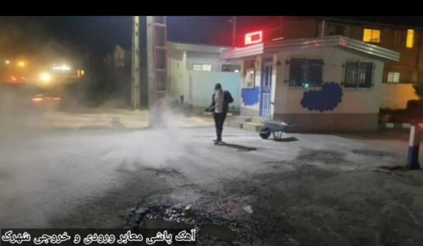 فیلم| روایت بچههای مسجد برای مقابله با کرونا ویروس در ساری