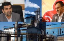 مخالفت منتخبان مردم ساری در مجلس از واگذاری شرکت صنایع چوب و کاغذ/کورسوی صنعت مازندران در حال خاموشی