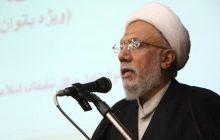 رفتارهای لیبرالی برخی عناصر زیبنده نظام جمهوری اسلامی نیست