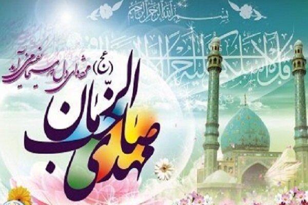 اندیشه مهدویت مهمترین اصل در جوامع اسلامی و انسانی است