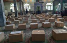 کمک ۱.۵ میلیارد تومانی به نیازمندان در چالوس
